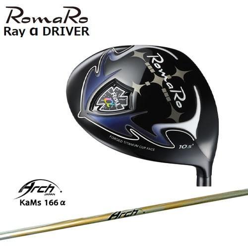 Ray_α(アルファ)ドライバー/2019モデル/RomaRo/ロマロ/166α/ARCH_GOLF/アーチゴルフジャパン/OVDカスタムクラブ