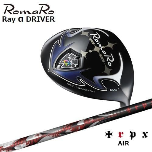 【ファッション通販】 Ray_α(アルファ)ドライバー/2019モデル/RomaRo/ロマロ/AIR/エアー/TRPX/トリプルエックス/OVDカスタムクラブ, Okawari:828d4720 --- airmodconsu.dominiotemporario.com