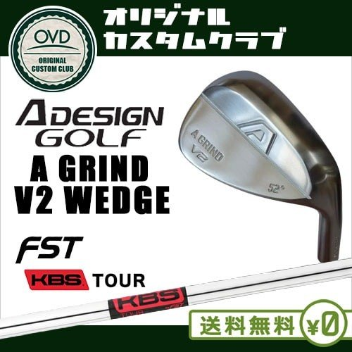 A_DESIGN/エーデザイン/A_GRIND_V2_WEDGE/ウェッジ単品/KBS_TOUR/FST/OVDカスタム