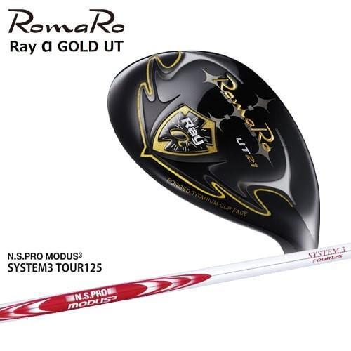 Ray_α(アルファ)ゴールド_高反発ユーティリティ/2019モデル/RomaRo/ロマロ/N.S.PRO_MODUS3_SYSTEM3_TOUR125/日本シャフト/OVDカスタムクラブ/代引NG