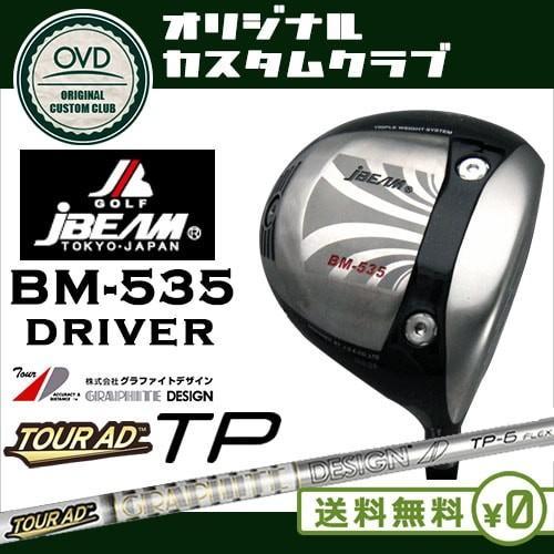 BM-535 ドライバー/9度〜12度(0.5度刻み)/Tour AD TP/ツアーAD TP/JBEAM/ジェービーム/日本正規品/代引きNG