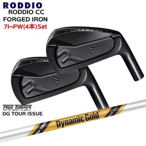 RODDIO_CC_FORGED_IRON(DLCオプション/ブラック)/アイアン4本セット(7I〜PW)/Dynamic_ゴールド_TOUR_ISSUE/ツアーイシュー/TRUE_TEMPER/OVDカスタム/代引NG