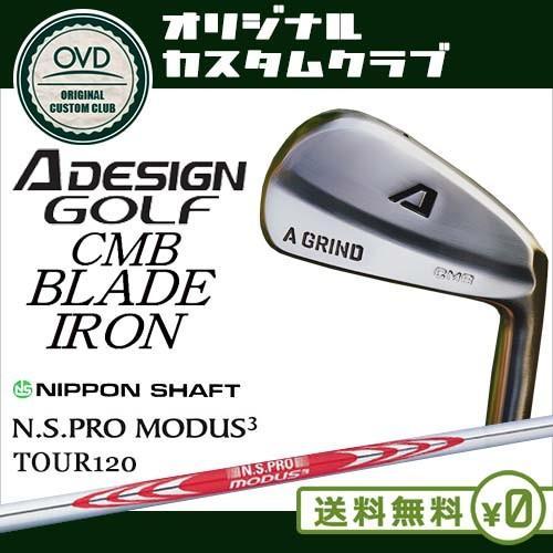 CMB_BLADE_IRON/CMB_ブレード_アイアン/4I-PW(アイアン単品)/A_DESIGN/エーデザイン/日本シャフト/N.S.PRO_MODUS3/OVDカスタム/代引NG
