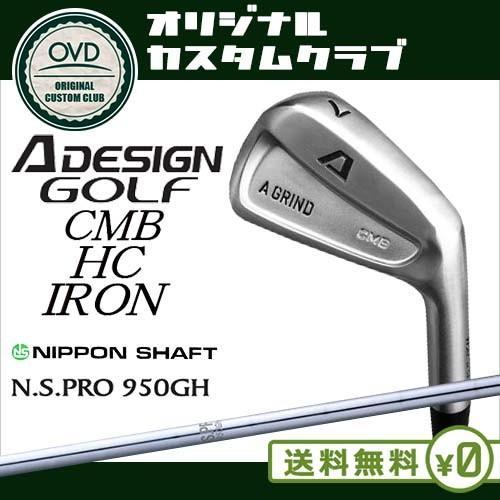 CMB_HC_IRON/CMB_ハーフキャビティ_アイアン/A_DESIGN/エーデザイン/4I-PW(アイアン単品)/日本シャフト/N.S.PRO_950GH/OVDカスタム