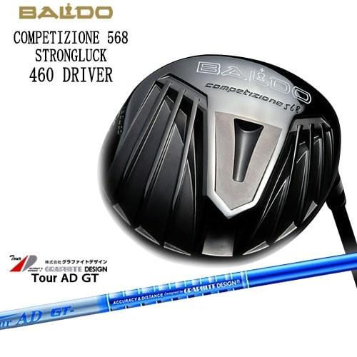 BALDO/バルド/COMPETIZIONE_568/STRONGLUCK_460_DRIVER/TourAD_GT/ツアーAD_GT/グラファイトデザイン/OVDカスタムクラブ/代引NG