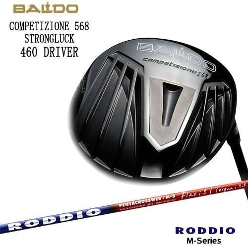 BALDO/バルド/COMPETIZIONE_568/STRONGLUCK_460_DRIVER/M_Series/M_シリーズ/RODDIO/ロッディオ/OVDカスタムクラブ/代引NG