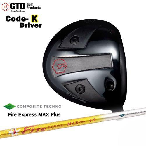 GTD_CODE-Kドライバー/George_Takei_Design/Fire_Express_MAX_PLUS/ファイアーエクスプレス/QUADRA/OVDカスタムクラブ/代引NG GTD_CODE-Kドライバー/George_Takei_Design/Fire_Express_MAX_PLUS/ファイアーエクスプレス/QUADRA/OVDカスタムクラブ/代引NG GTD_CODE-Kドライバー/George_Takei_Design/Fire_Express_MAX_PLUS/ファイアーエクスプレス/QUADRA/OVDカスタムクラブ/代引NG fba
