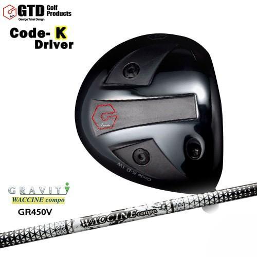 手数料安い GTD_CODE-Kドライバー/George_Takei_Design/ワクチンコンポ_GR-450V/GRAVITY/OVDカスタムクラブ/NG, SportsExpress 605a4d1d