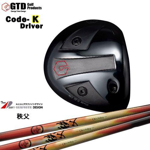GTD_CODE-Kドライバー/George_Takei_Design/秩父/グラファイトデザイン/OVDカスタムクラブ/代引NG