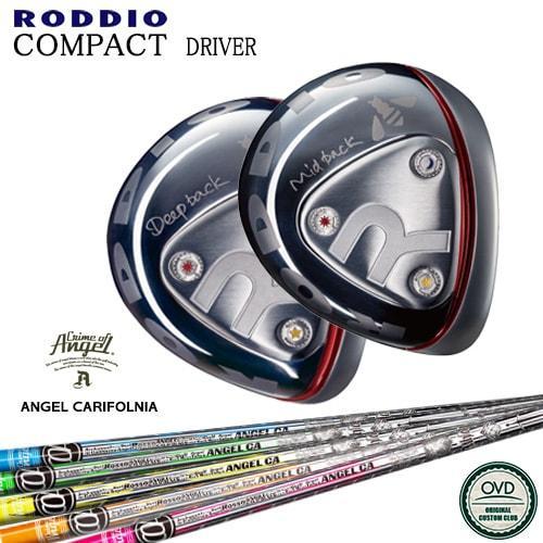 新着 RODDIO/COMPACT_DRIVER/コンパクトドライバー/ANGEL_California/エンジェルカリフォルニア/CRIME_OF_ANGEL/OVDカスタム/NG】, SLOWWEARLION:998b16c2 --- airmodconsu.dominiotemporario.com