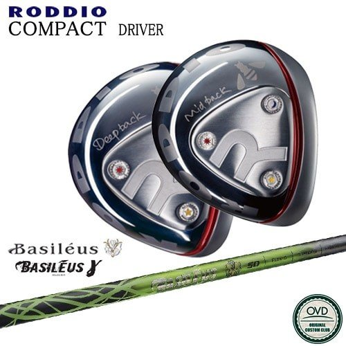 RODDIO/COMPACT_DRIVER/コンパクトドライバー/440R_IX/Basileus_γ/ガンマ/トライファス/バシレウス/OVDカスタムクラブ/代引NG】