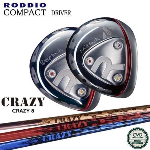 人気 RODDIO/COMPACT_DRIVER/コンパクトドライバー/CRAZY_CRAZY8/CRAZY/クレイジー/OVDカスタム/NG】, 高月町:49605dc3 --- airmodconsu.dominiotemporario.com