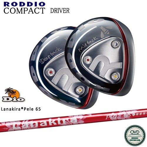 RODDIO/COMPACT_DRIVER/コンパクトドライバー/440R_IX/Lanakira_pele65/ペレ/Dio/ディーオ/OVDカスタムクラブ/代引NG】