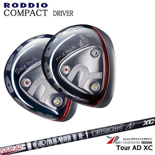 高品質 RODDIO/COMPACT_DRIVER/コンパクトドライバー/Tour_AD_XC/ツアーAD_XC/グラファイトデザイン/OVDカスタムクラブ/NG, 【大放出セール】:b4fdb581 --- airmodconsu.dominiotemporario.com