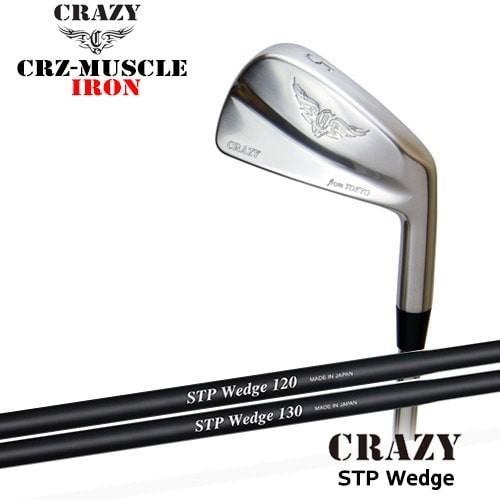 CRAZY/CRZ-MUSCLE_IRON/マッスルアイアン/#3、#4(アイアン単品)/STP_Wedge(120/130)/クレイジー/OVDカスタムクラブ代引NG