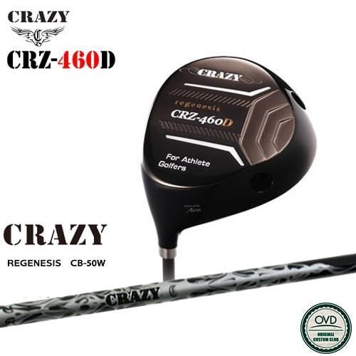 CRAZY CRZ-460D クレイジーオリジナルヘッド ドライバー/9度〜11度/REGENESIS CB-50(W)/リジェネシス/CRAZY/日本正規品/OVDカスタム/代引NG