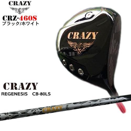 CRZ-460S_クレイジーオリジナルヘッド_ドライバー/9.5度〜13度/REGENESIS_CB-80LS/リジェネシス/CRAZY/クレイジー/OVDカスタムクラブ/代引NG