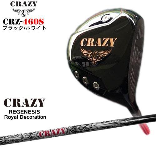 CRZ-460S_クレイジーオリジナルヘッド_ドライバー/9.5度〜13度/REGENESIS_Royal_Decoration/リジェネシス/CRAZY/クレイジー/OVDカスタムクラブ/代引NG