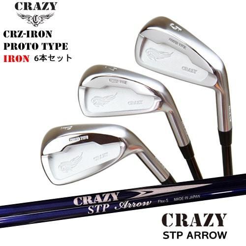 【人気急上昇】 CRAZY/CRZ-IRON_PROTO_TYPE/プロトタイプ/#5〜PW(6本セット)/STP_ARROW/クレイジー/OVDカスタムクラブ/NG, トヨオカシ:3da6e962 --- airmodconsu.dominiotemporario.com