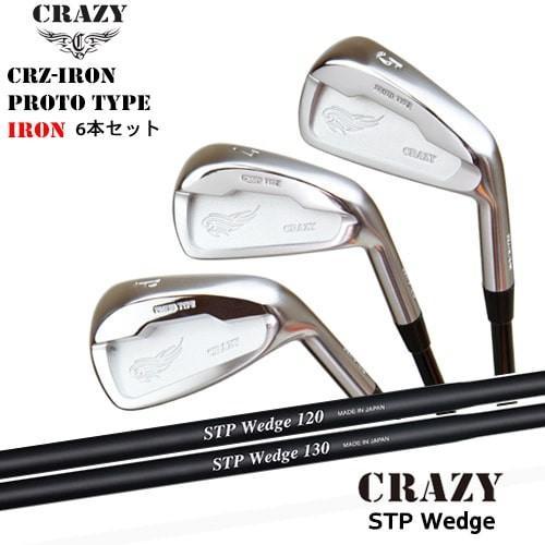 新しいコレクション CRAZY/CRZ-IRON_PROTO_TYPE/プロトタイプ/#5〜PW(6本セット)/STP_Wedge(120/130)/クレイジー/OVDカスタムクラブNG, 加坪屋(かつぼや):3313d228 --- airmodconsu.dominiotemporario.com
