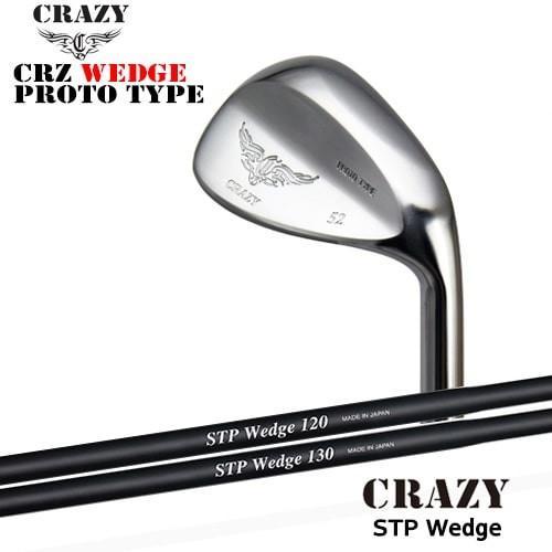 CRAZY/CRZ-WEDGE_PROTO_TYPE/サテンメッキ/ウェッジ/STP_Wedge(120/130)/クレイジー/OVDカスタムクラブ代引NG