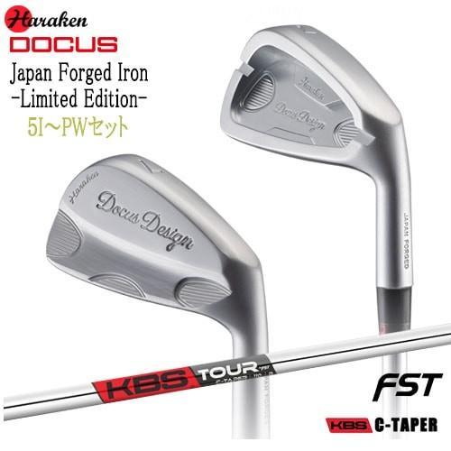【超特価SALE開催!】 DOCUS/HARAKEN/JAPAN_Forged_Iron/フォージドアイアン/MB/CB/(5I-PW/6本セット)/KBS_C-TARER/FST/OVDカスタム, 新作商品:2248c4f4 --- airmodconsu.dominiotemporario.com