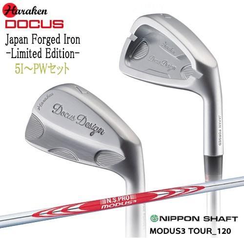 人気が高い DOCUS/HARAKEN/JAPAN_Forged_Iron/フォージドアイアン/MB/CB/(5I-PW/6本セット)/N.S.PRO_MODUS3_TOUR_120/日本シャフト/OVDカスタム, カガシ:c088fb52 --- airmodconsu.dominiotemporario.com