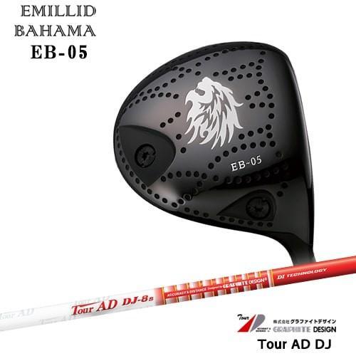 EB-05/EMILLID_BAHAMA/ドライバー/TourAD_DJ/ツアーAD_DJ/グラファイトデザイン/OVDカスタムクラブ/代引NG