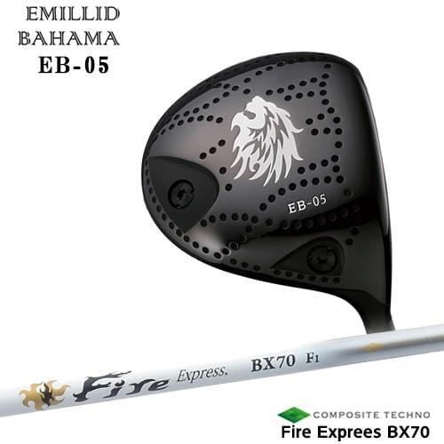 EB-05/EMILLID_BAHAMA/ドライバー/Fire_Express_BX70/ファイアーエクスプレス/コンポジットテクノ/QUADRA/OVDカスタムクラブ/代引NG