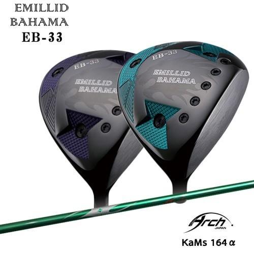 EB-33/EMILLID_BAHAMA/ドライバー/164α/ARCH_GOLF/アーチゴルフジャパン/OVDカスタムクラブ/代引NG