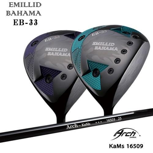 EB-33/EMILLID_BAHAMA/ドライバー/16509/ARCH_GOLF/アーチゴルフジャパン/OVDカスタムクラブ/代引NG