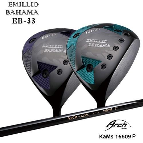 EB-33/EMILLID_BAHAMA/ドライバー/16609P/ARCH_GOLF/アーチゴルフジャパン/OVDカスタムクラブ/代引NG