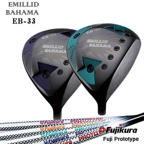 EB-33/EMILLID_BAHAMA/ドライバー/Fujikura_PROTOTYPE/プロトタイプ/フジクラ/OVDカスタムクラブ/代引NG