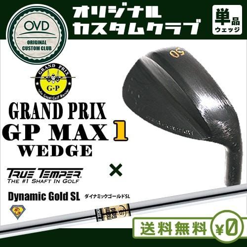 GP MAX GRANDPRIX 1 ウェッジ/50度/52度/56度/58度/DG SL/ダイナミックゴールド/GRANDPRIX/TRUE TEMPER/日本正規品/代引NG