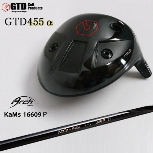 GTD_455α/アルファドライバー/George_Takei_Design/16609P/ARCH_GOLF/アーチゴルフジャパン/OVDカスタム