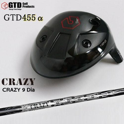 GTD_455α/アルファドライバー/George_Takei_Design/CRAZY_9_Dia/CRAZY/クレイジー/OVDカスタム