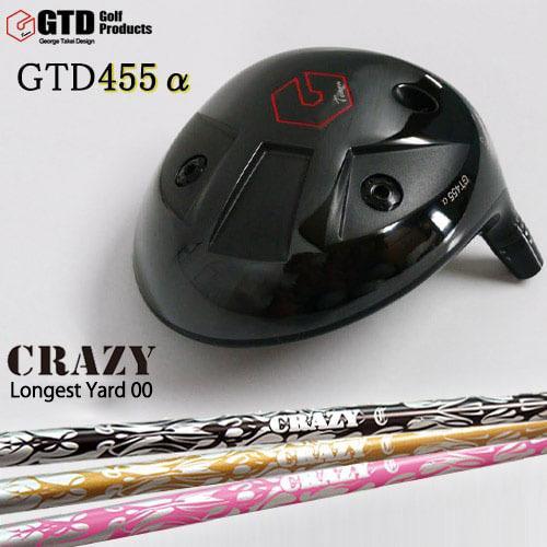 GTD_455α/アルファドライバー/George_Takei_Design/Longest_Yard-00/ロンゲストヤード/CRAZY/クレイジー/OVDカスタム