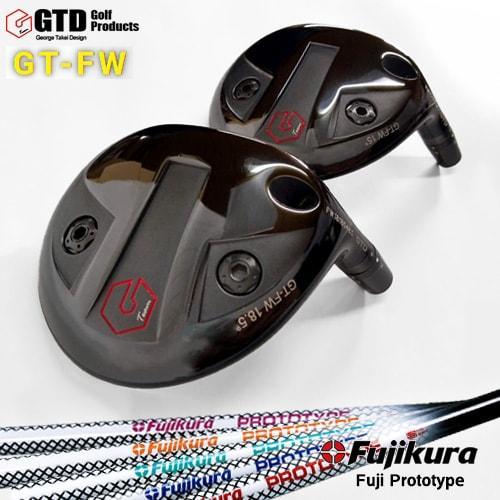 GTD_GT-FW/フェアウェイウッド/George_Takei_Design/Fujikura_PROTOTYPE/プロトタイプ/フジクラ/OVDカスタムクラブ
