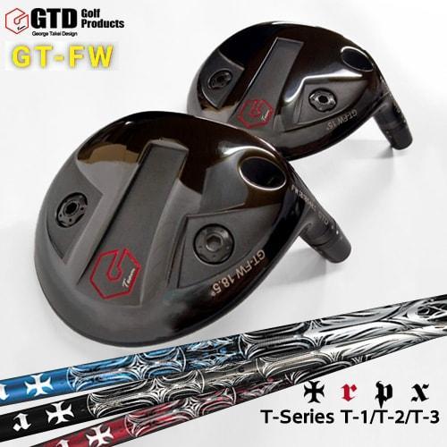 GTD_GT-FW/フェアウェイウッド/George_Takei_Design/T-Series/ティーシリーズ/1_2_3/TRPX/トリプルエックス/OVDカスタムクラブ