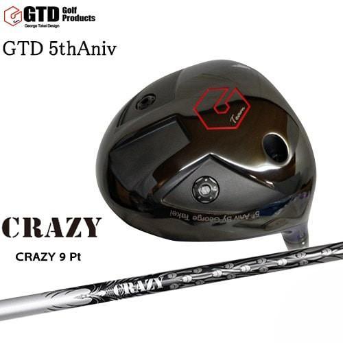 新作人気モデル GTD_The_5th_Aniv_Model/5周年/CRAZY_9_Pt/CRAZY/クレイジー/George_Takei_Design/OVDカスタム/NG, RAGTAG(ブランド古着のラグタグ):2204b1eb --- airmodconsu.dominiotemporario.com