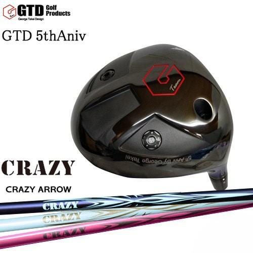 【2019正規激安】 GTD_The_5th_Aniv_Model/5周年/CRAZY_ARROW/アロー/CRAZY/クレイジー/George_Takei_Design/OVDカスタム/NG, nostalgia:d0402b2a --- airmodconsu.dominiotemporario.com