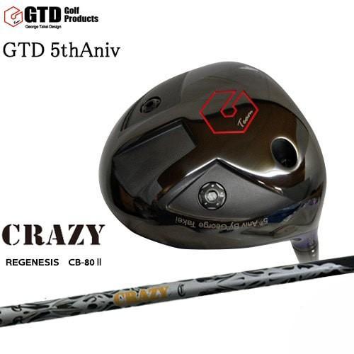 GTD_The_5th_Aniv_Model/5周年/REGENESIS_CB-80/リジェネシス/CRAZY/クレイジー/George_Takei_Design/OVDカスタム/代引NG