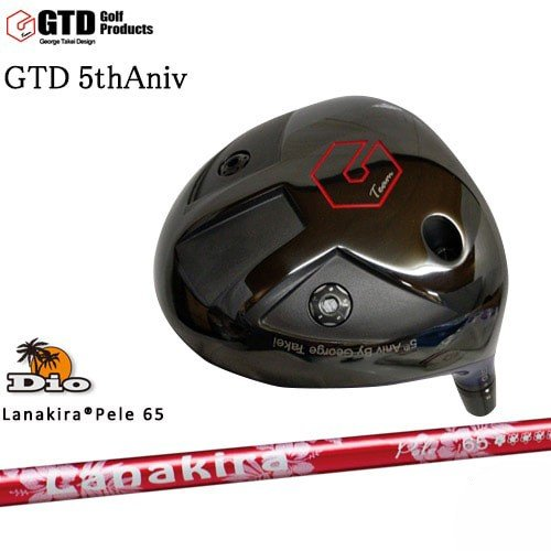 2019超人気 GTD_The_5th_Aniv_Model/5周年/George_Takei_Design/Lanakira_pele65/ペレ/Dio/ディーオ/OVDカスタム/NG, ジュエリーセレクトショップ:791e540a --- airmodconsu.dominiotemporario.com