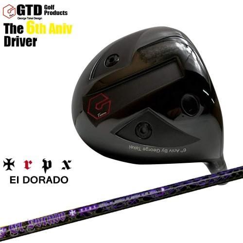 GTD_The_6th_Aniv_Model/6周年ドライバー/EL・DORADO/エルドラド/TRPX/トリプルエックス/George_Takei_Design/OVDカスタム