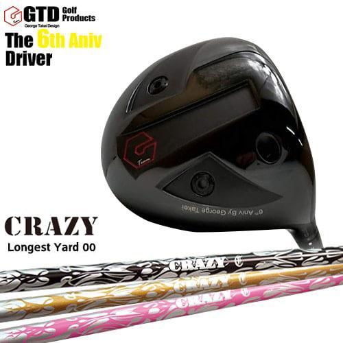 GTD_The_6th_Aniv_Model/6周年ドライバー/Longest_Yard-00/ロンゲストヤード/CRAZY/クレイジー/George_Takei_Design/OVDカスタム