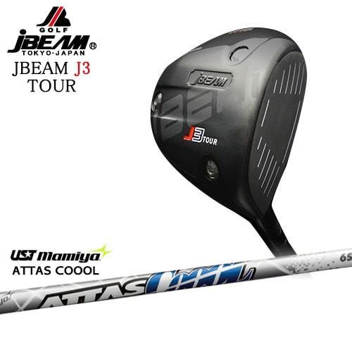 JBEAM/J3_TOUR_DRIVER/ジェイ3ツアー/ATTAS_COOL/アッタス_クール/UST_Mamiya/OVDカスタムクラブ/代引NG