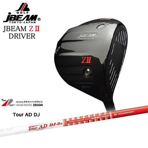 JBEAM_ZII_DRIVER/ジェイビーム/TourAD_DJ/ツアーAD_DJ/グラファイトデザイン/OVDカスタムクラブ