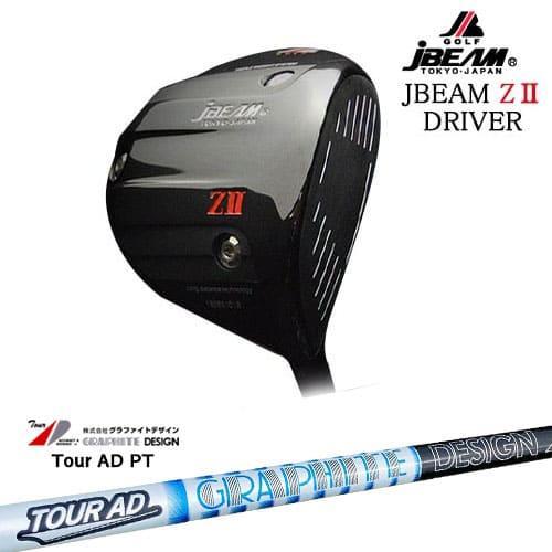 JBEAM_ZII_DRIVER/ジェイビーム/TourAD_PT/ツアーAD_PT/グラファイトデザイン/OVDカスタムクラブ