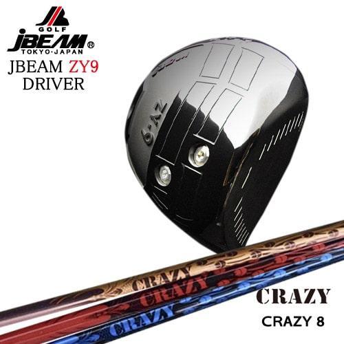 JBEAM_ZY-9_DRIVER/ジェイビーム/2019モデル/CRAZY_CRAZY8/CRAZY/クレイジー/OVDカスタムクラブ