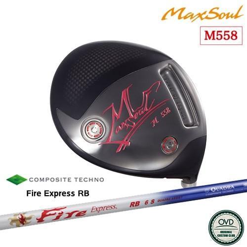 M558ドライバー/MAX_SOUL/マックスソウル/Fire_Express_RB/ファイアーエクスプレス/コンポジットテクノ/QUADRA/OVDカスタムクラブ/代引NG